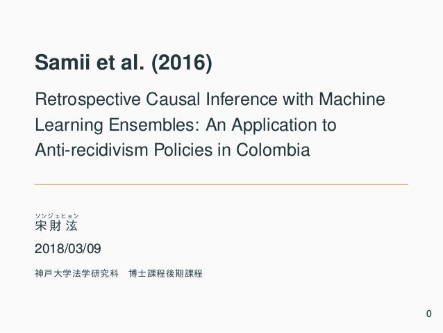 Samii et al. (2016) Retrospective Causal Inference with Machine Learning Ensembles: An Application to Anti-recidivism Poli...