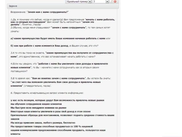 21.09_OutSourcing Forum_ Валерий Глубоченко_Аутсорсинг B2B-продаж и обучения B2B-продавцов для крупных FMCG-компаний с бол...