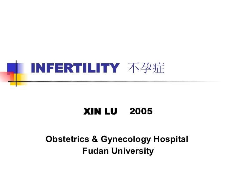 INFERTILITY  不孕症 XIN LU  2005 Obstetrics & Gynecology Hospital  Fudan University