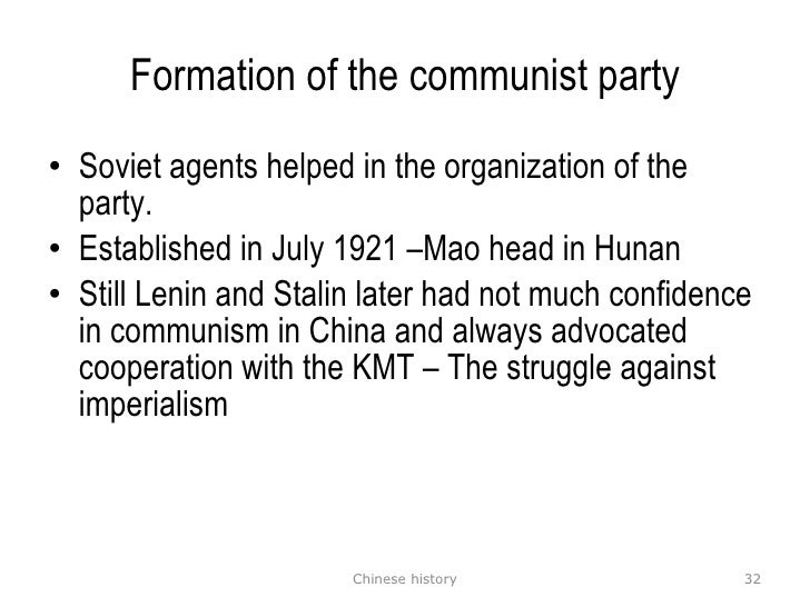 a history of communism in china Read this history other research paper and over 88,000 other research documents rise of communism in china rise of communism in china introduction the main reason why the communists came to power in china was because of.