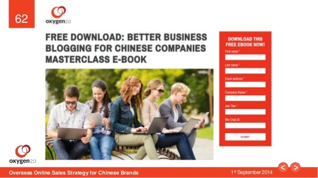 62  Converting- Example Landing Page  Overseas Online Sales Strategy for Chinese Brands 1st September 2014