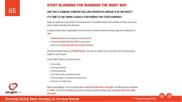 65  Overseas Online Sales Strategy for Chinese Brands 1st September 2014