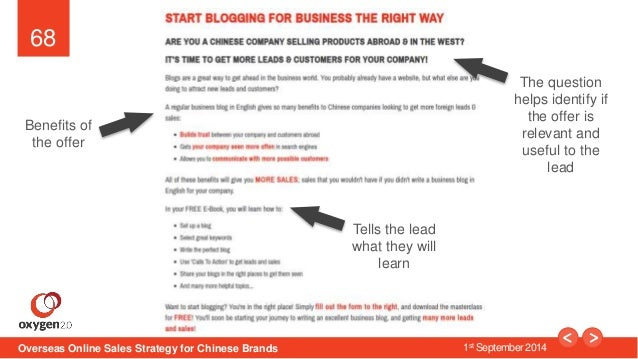 68  The question  helps identify if  the offer is  relevant and  useful to the  Overseas Online Sales Strategy for Chinese...