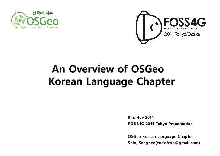 한국어 지부            6th, Nov 2011           FOSS4G 2011 Tokyo Presentation           OSGeo Korean Language Chapter          ...