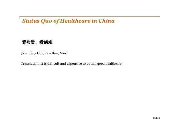 Health sector reform in China