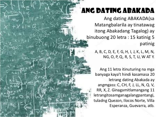 Anu ang dating abakada