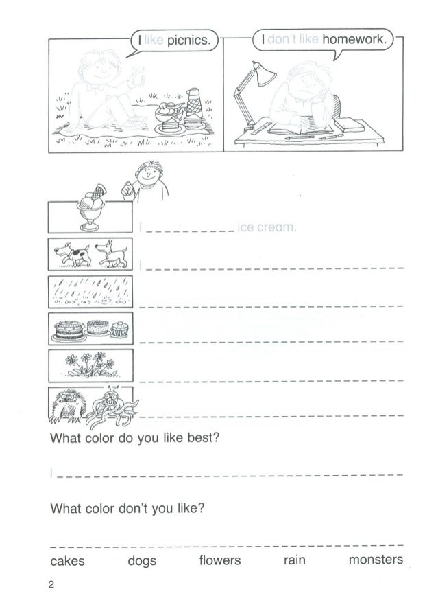 lesson five oxford as i see Reflection lesson plan lauren beal seventh grade science amy-northwest middle school three days – may 2006 (45 minute lessons)  eighty-five percent of the students qualify for free or reduced lunch the  eyes, allow us to see in different situations.
