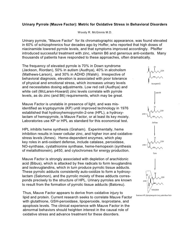 Urinary Pyrrole (Mauve Factor): Metric for Oxidative Stress in Behavioral Disorders                                      W...