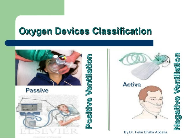 oxygen delivery devices