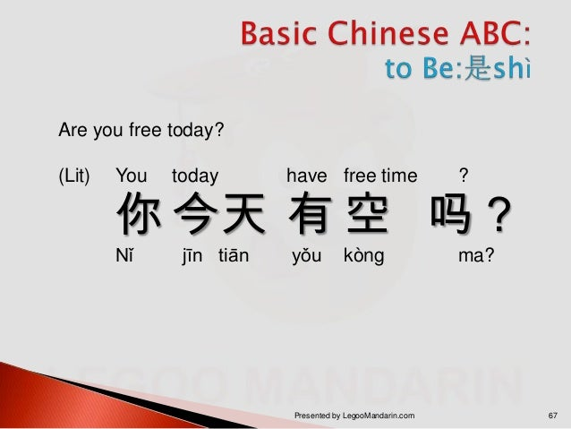 how to speak chinese in 10 minutes