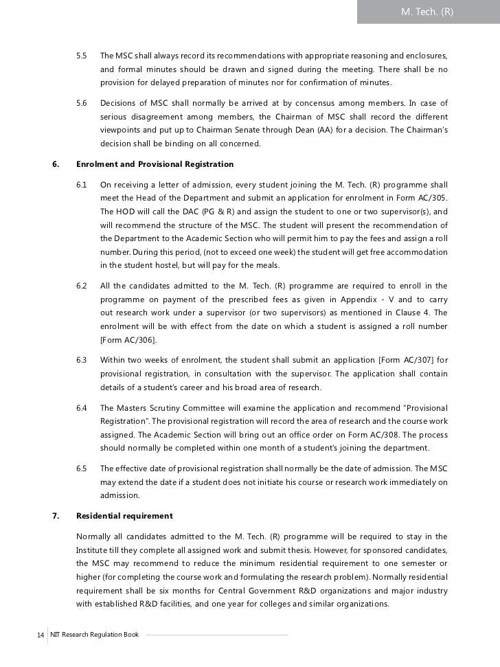 essay quotations in hindi