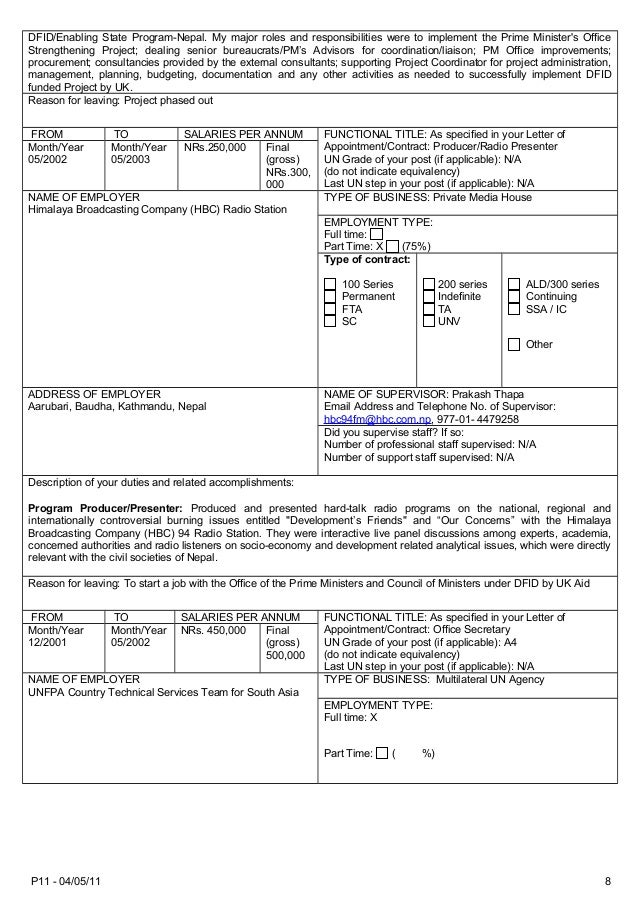 P11 form undp - raj k pandey as of 2014 for UN