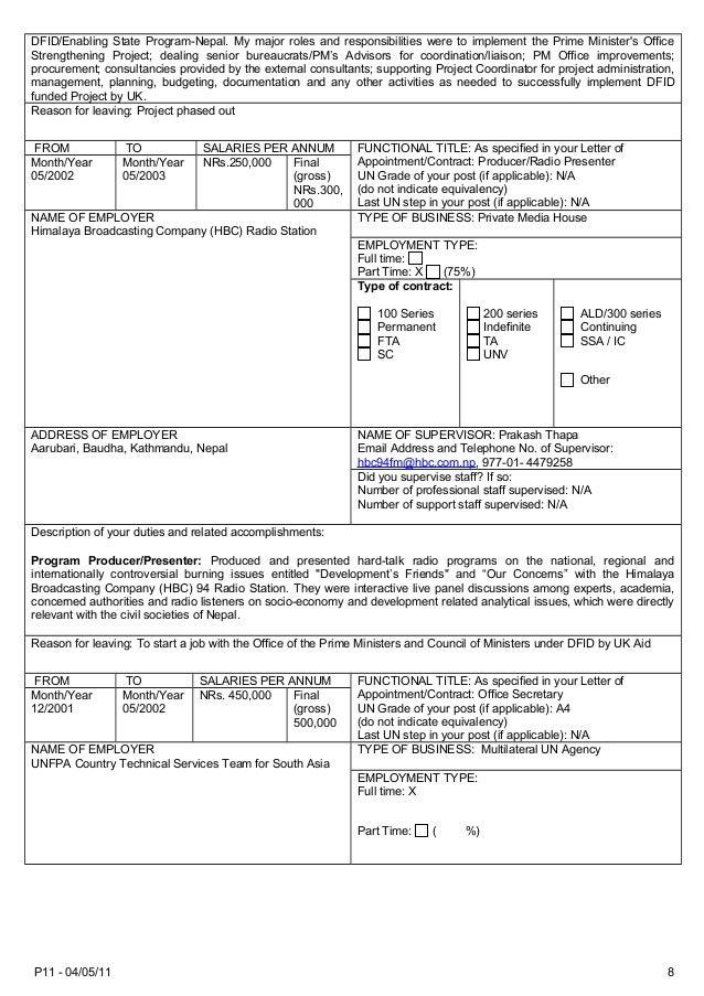 p11 form undp raj k pandey as of 2014 for un