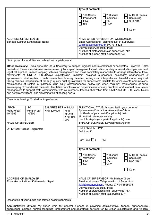 p11-form-undp-raj-k-pandey-as-of-2014-for-un-9-638 Ta Application Form Examples on blank job, formal job, chinese visa, passport renewal, student year, fill out job, high school, teaching job, swgc online,