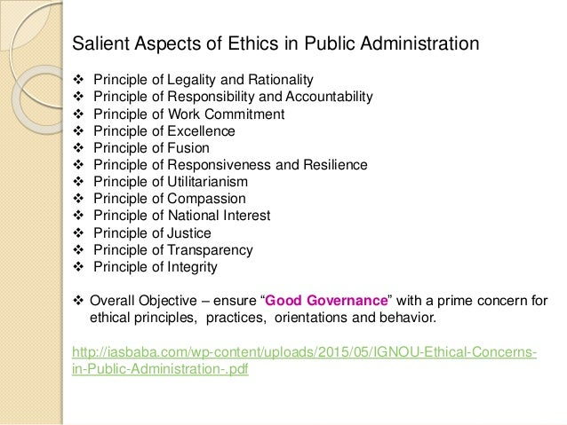 The five core values of public administration