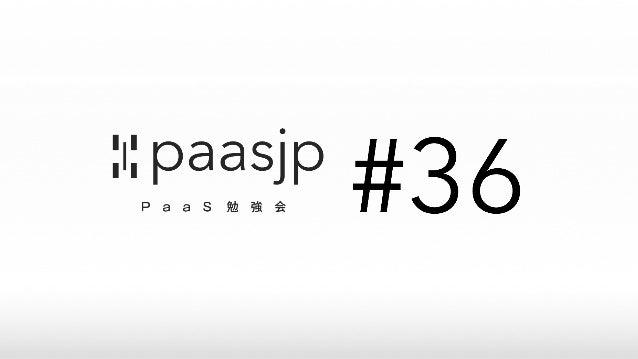 Pivotal Japan - Platform Architect Kazuto Kusama @jacopen