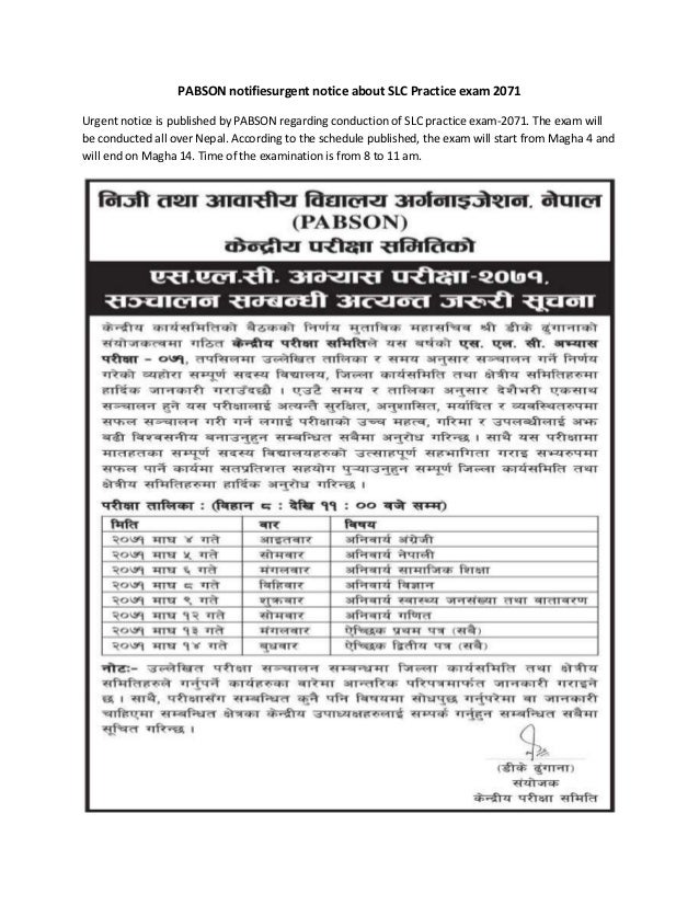 PABSON notifiesurgent notice about SLC Practice exam 2071  Urgent notice is published by PABSON regarding conduction of SL...