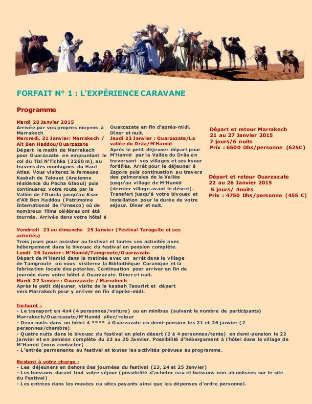Packages version Francais Slide 3