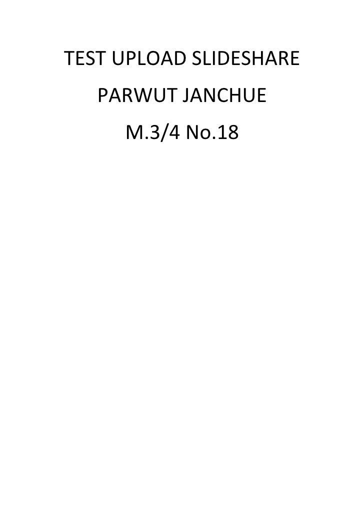 Paewut