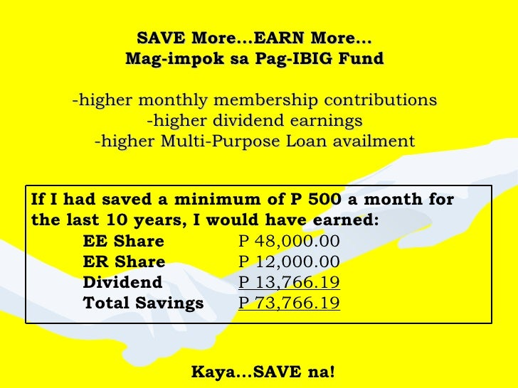 pag ibig fund We've listed down 5 easy steps to accomplishing your pag-ibig online registration without ever leaving your home.