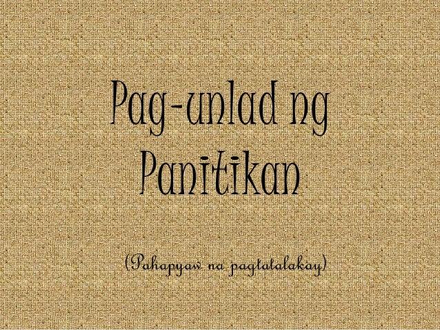 pag unlad ng facebook Ready na ba kayo let us make sap bong known to our communities  congratulations sulong ang pag-unlad movement (sapm) laguna, headed by.