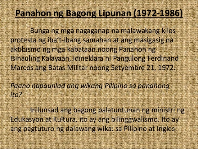 panahon ng bagong lipunan Echoes in the midst of indecision a film by hector barretto calma film synopsis: amidst the social and political struggles of the bagong lipunan.