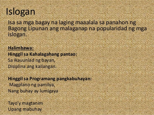 pag unlad ng facebook
