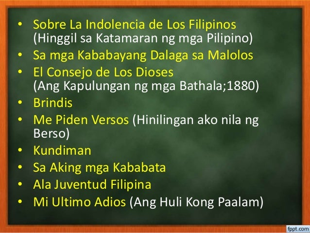 brindis by jose rizal How did rizal delivered his speech brindis where and when did rizal delivered his speech brindis group  jose rizal delivered a toast together with his speech.