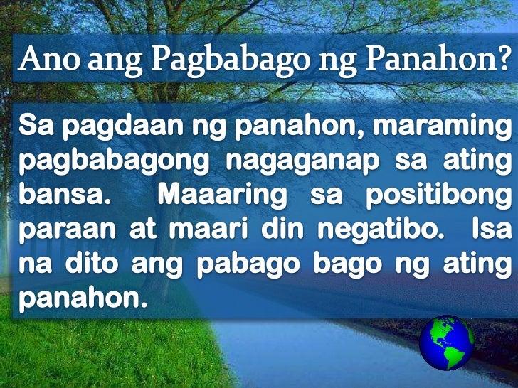 Pagbabago ng panahon essay