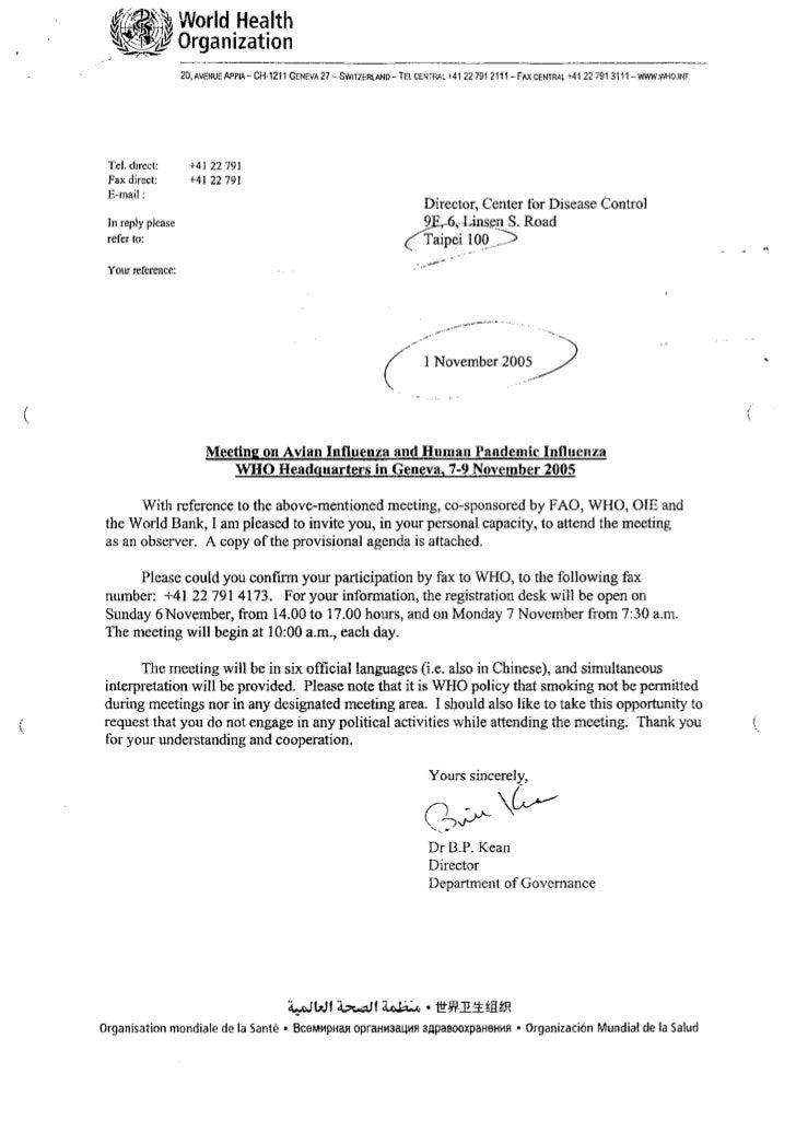 2005年10月1日世衛發給疾管局長郭旭松在日內瓦舉行的禽流感會議傳真邀請函