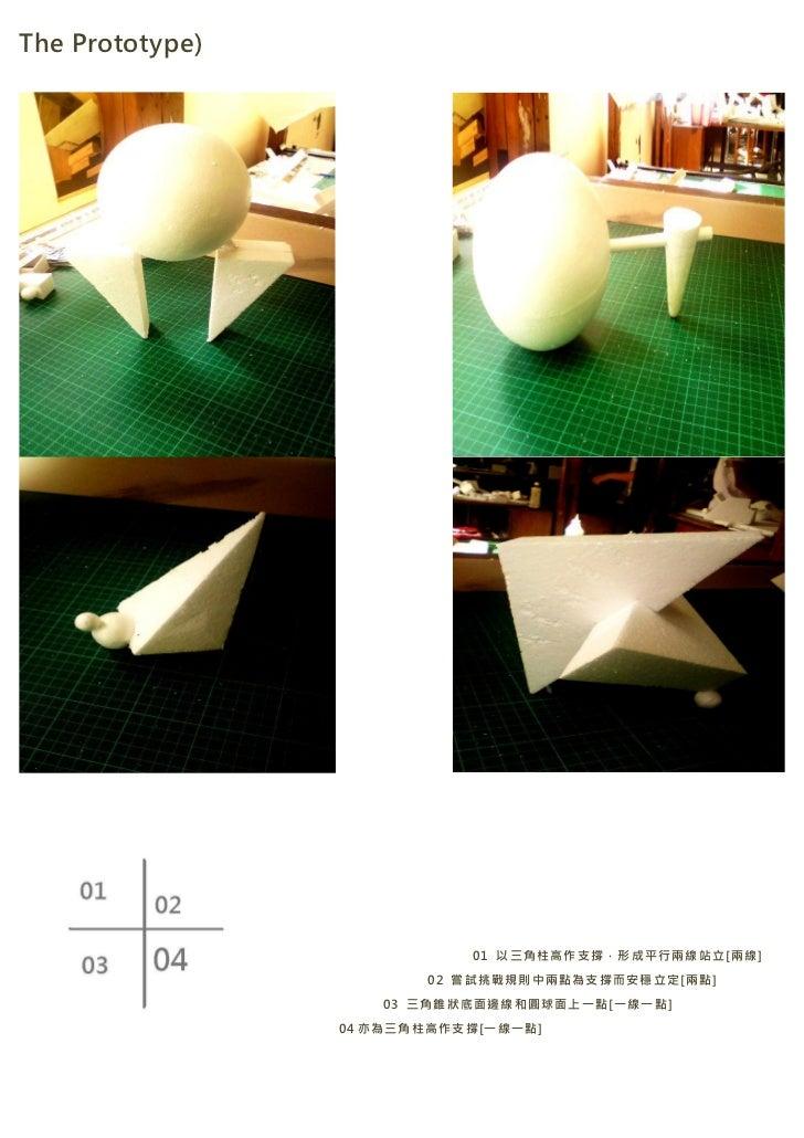 The Prototype)                                     01 以 三 角 柱 高 作 支 撐 , 形 成 平 行 兩 線 站 立 [兩 線 ]                            ...