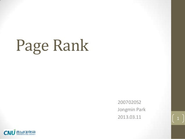 Page Rank  200702052 Jongmin Park 2013.03.11  1