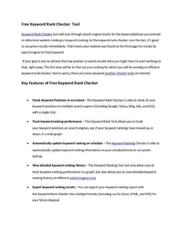 Free Google PageRank Checker Tool