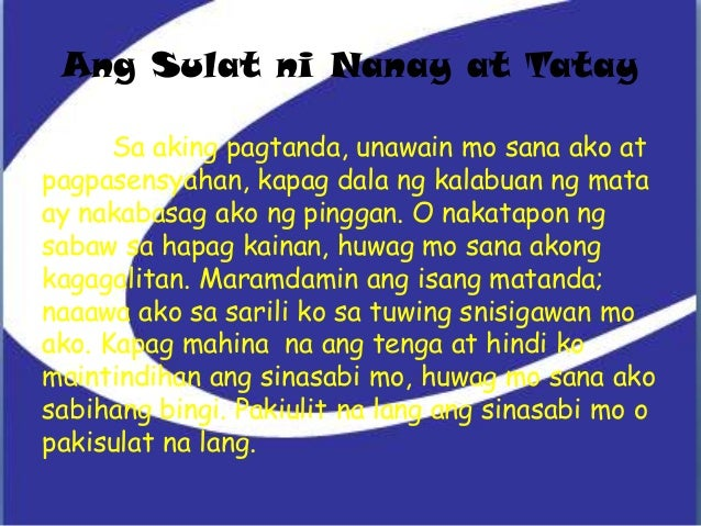 sa aking pagtanda After seeing this video in facebook, i was determined to find who wrote this letter as luck has it, dzmm's faylon and sanchez radio show did an audio version of this and mentioned who penned this wonderful letter, fr ariel robles thank god for the internet and i found more information about.