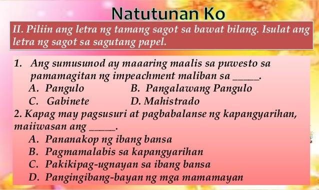 Ano ang Legal Katayuan ng Aniracetam Supplement?