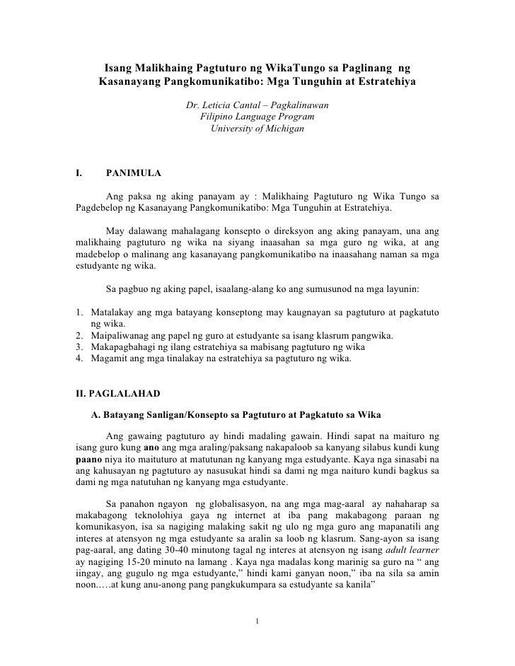 Isang Malikhaing Pagtuturo ng WikaTungo sa Paglinang ng      Kasanayang Pangkomunikatibo: Mga Tunguhin at Estratehiya     ...