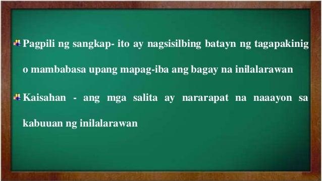 kasalan sa malakaing bayan ni pineda (kasalan sa malakaing bayan - pineda)  ang kotse ni noel ay kasimbilis ng kay mark di-magkatulad ito ay kung hindi magkapantay sa katangian,.