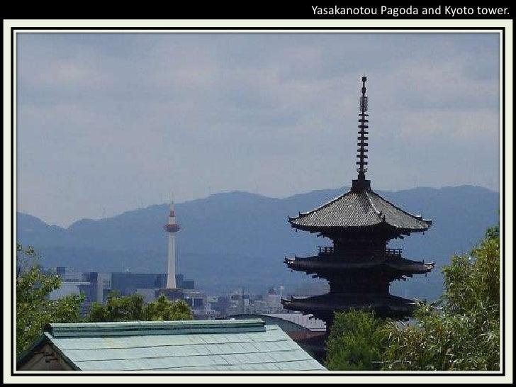 Yasakanotou Pagoda and Kyoto tower.<br />