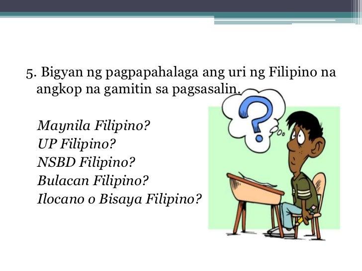 trivia tungkol sa wikang pambansang filipino Napili ang tagalog bilang batayan kalaunan, naiproklama ang wikang  pambansang pilipino sa pamamagitan ng batas komonwelt bilang.