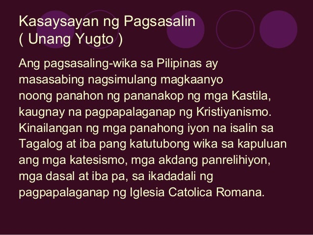 kasaysayan ng wika Kasaysayan ng wika mula taong 1930's hanggang kasalukuyan by  rosaroseelcan in types  school work and #filipino #fil p1 #collge #1styr.