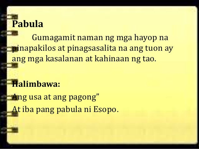 A new meaning ang dating daan song 7