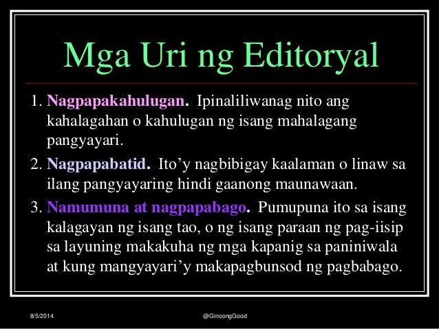 Mga bahagi ng editoryal sa filipino