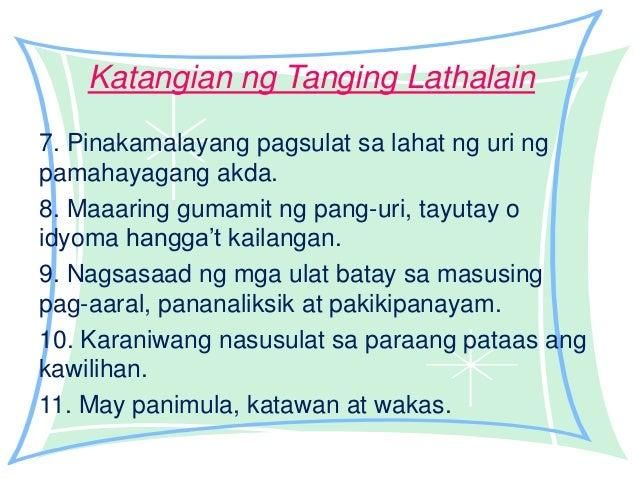 halimbawa ng lathalaing nagpapabatid Sa isang lipunan kung saan nilalahad ito, ang isang alamat ng paglikha ay  pangkaraniwang itinuturing na nagpapabatid ng ganap na mga katotohanan,.