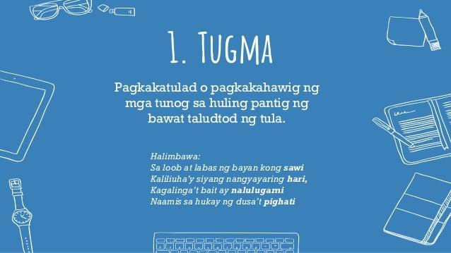 Halimbawa ng Tula tungkol SA dating Paaralan