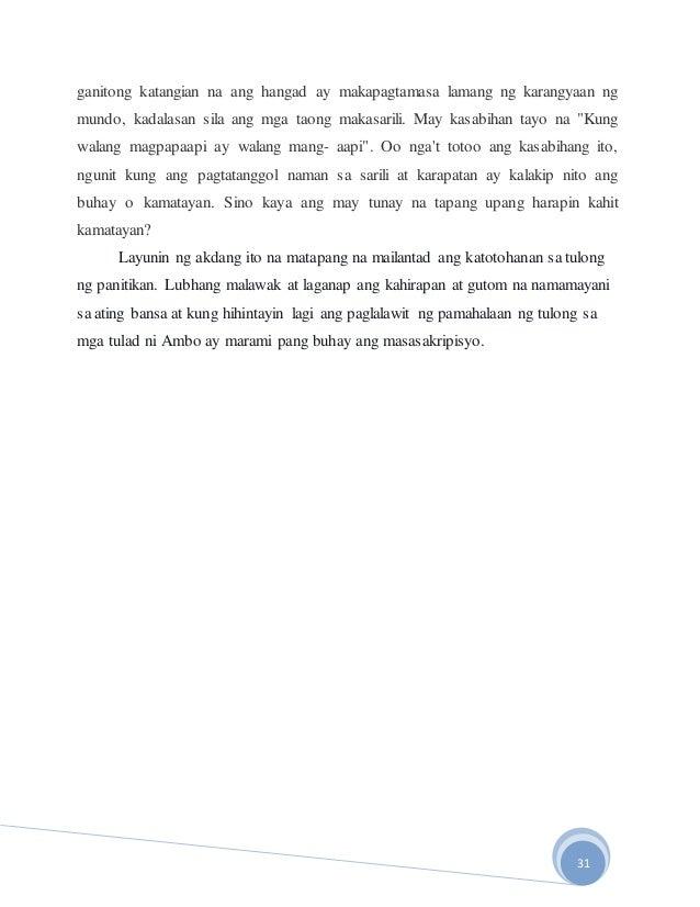 Wika para sa tuwid na daan essay writing