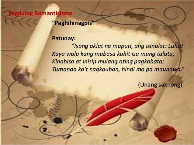 """mga tula ni jose corazon de jesus Jose corazon de jesus alimbúkad mula sa filipino para sa filipino menyu skip to content  """"ang mga lobo,"""" ni ghassan zaqtan """"pag-ibig,"""" ni czeslaw milosz."""