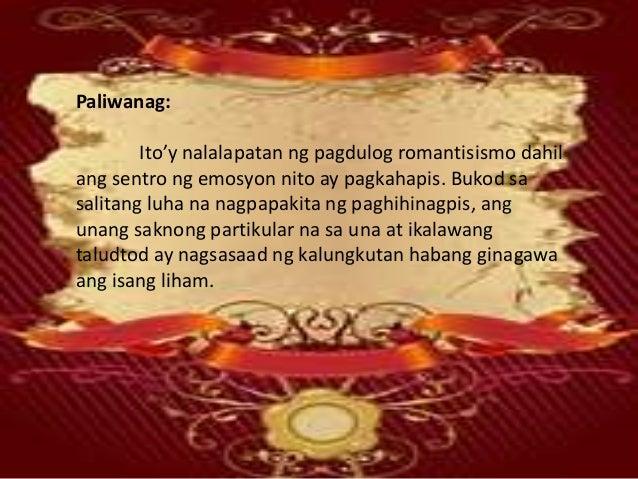 Liriko ng 'Lupang Hinirang,' isinulat ni Jose Palma sa isang nakatigil na sasakyan