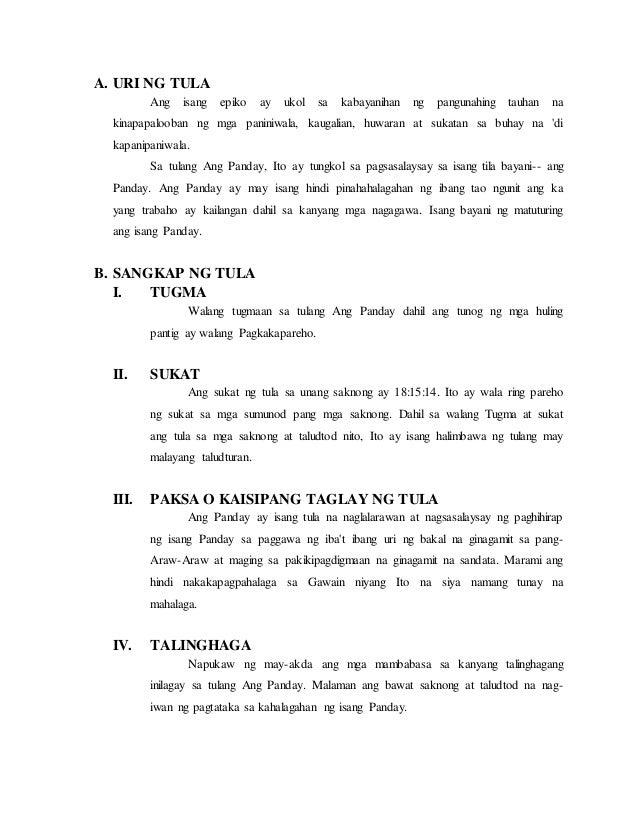 katangian ng makabagong tula Makabagong kabataan kaming mga makabagong kabataan karaniwan hubad sa katotohanan madalas kaming maghanap ng kasagutan sa tula ng huwad na makata.