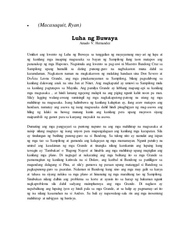 buod ng langaw A filipino folklore tale about the origin of pineapple, or the alamat ng pinya in tagalog.
