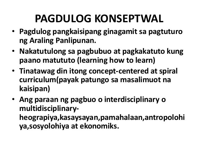 """balangkas konseptwal Fig 1 balangkas konseptwal ang mga mag-aaral ng soe(1 st-4 th year) ay nakararanas ng """"stress"""" ang """"stress"""" na ito ay may sanhi(ayon sa mga."""